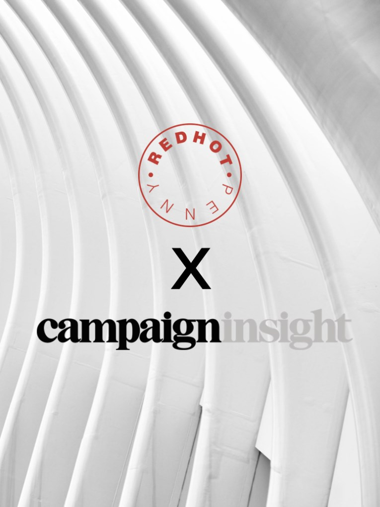 RHP Campaign Insight Fundamentals of Search Marketing Feature